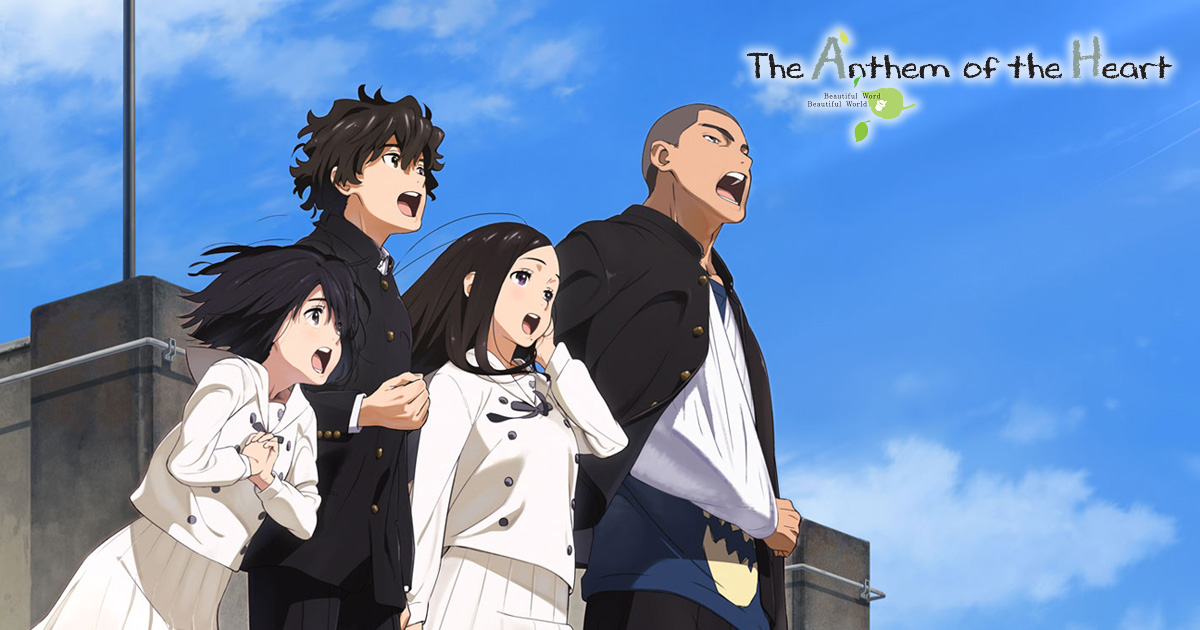 Story The Anthem Of The Heart Usa Official Website